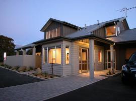 Arena Lodge, motel in Palmerston North