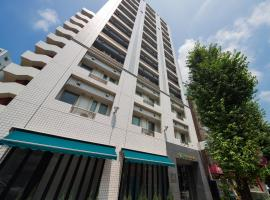Ueno Hotel, hotel in Tokyo