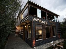 Miro Mara Boutique Hotel & Lounge Bar, отель в городе Edremit