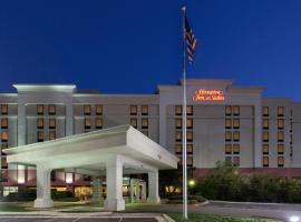 Hampton Inn & Suites Alexandria Old Town Area South, hotel in Alexandria