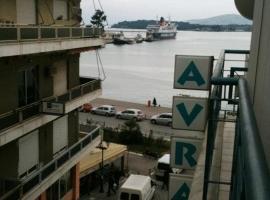 Hotel Avra, hotel in Volos