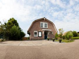 Het Eerste Huisje vacation home, hotel in Noordwijk aan Zee