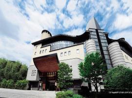 有馬温泉 月光園 鴻朧館、神戸市の旅館