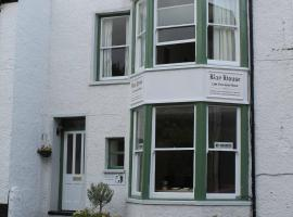 The Bay House Lake View Guest House - Adults Only, hotel near Lake Windermere, Bowness-on-Windermere