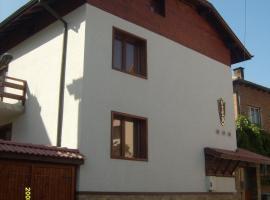 Къща за Гости Виен, пансион със закуска в Банско