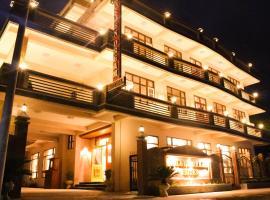 Golden Dream Hotel, hotel in Nyaungshwe Township