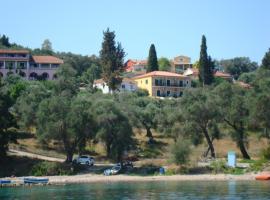 Pension Elena, guest house in Ágios Nikólaos