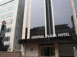 Central Plaza Hotel, hotel near Paik Nam June Art Center, Suwon