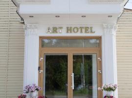 АРТ Отель, отель в Кирове