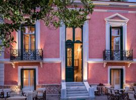 Ξενοδοχείο Ναυσιμέδων, ξενοδοχείο στο Ναύπλιο