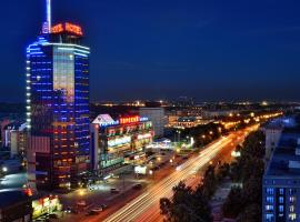 Gorskiy City Hotel, отель в Новосибирске
