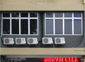 Dream City, homestay in Kuching