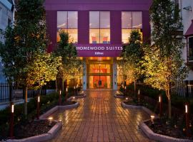 Homewood Suites University City Philadelphia, hotel in Philadelphia