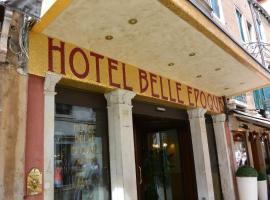Hotel Belle Epoque, hotel near Venice Casino, Venice