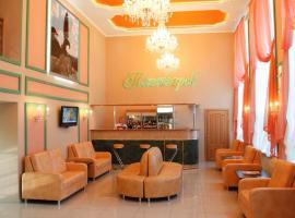 Гостиница Пятигорск, отель в Пятигорске