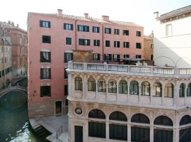 Residence Corte Grimani, serviced apartment in Venice