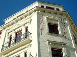 Sleepy Lion Hostel, Youth Hotel & Apartments Leipzig, hostel in Leipzig