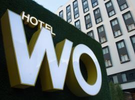WO Hotel,高雄的飯店