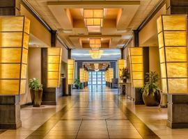 Hotel Capstone, hotel in Tuscaloosa