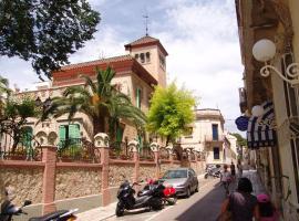 Sitges Royal Rooms, hotel en Sitges