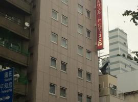 Hotel Sunroute Patio Omori, hotel in Tokyo