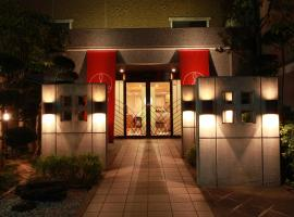 Hotel In Kyoto Sasarindou, hotel in Higashiyama Ward, Kyoto