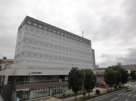 Daiwa Roynet Hotel Tsukuba, hotel near Higashi Tsukuba Utopia, Tsukuba