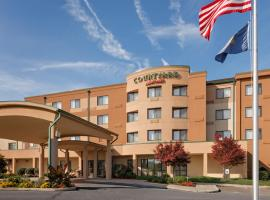 Courtyard by Marriott Harrisburg Hershey, hotel near Hershey Park, Harrisburg