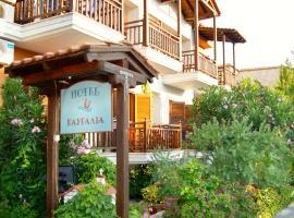 Kastalia, hotel in Ammouliani