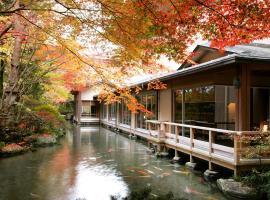 Suimeikan, ryokan in Gero