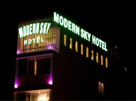 Modern Sky Hotel, hotel near Long Son Pagoda, Nha Trang