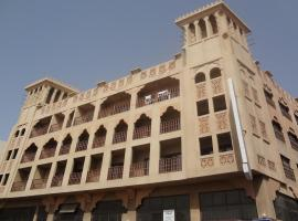 Hafez Hotel Apartments Al Ras Metro Station, hotel in Dubai
