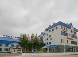 Nadezhda Hotel, hotel in Nizhnevartovsk