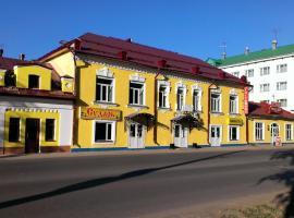 Отель Двина, отель в Великом Устюге