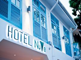 Hotel NuVe (SG Clean, Staycation Approved), hotel near Suntec City, Singapore
