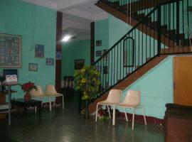 Guesthouse Dos Molinos B&B, hotel in San Pedro Sula