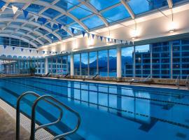 Auberge Vancouver Hotel, отель в городе Ванкувер