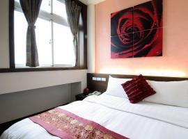 Yuh-Tarng Hotel, отель в городе Магун
