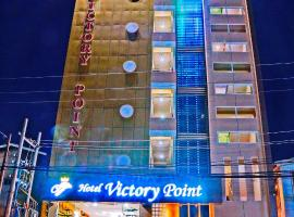 Hotel Victory Point, hotel in Mandalay