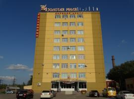 Отель Золотая Миля, отель в Рязани