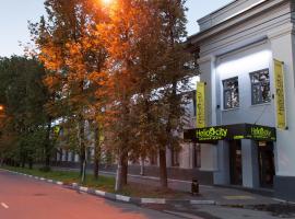 Hotel Kristinn, hotel near Perovo Metro Station, Moscow