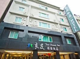 True Friend Hotel, hotel in Hualien City