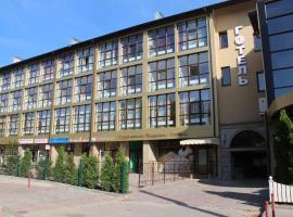 Отель Мистерия, отель в Харькове