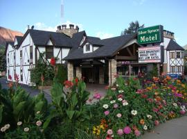 Silver Spruce Inn, accessible hotel in Glenwood Springs