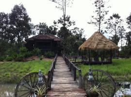 The Bong Thom Homestay, hotel near Cambodia Landmine Museum, Siem Reap