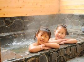 Garland Court Usami Private Hot Spring Condominium Hotel, serviced apartment in Ito