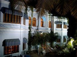 Hotel Aram, hotel in Jamnagar