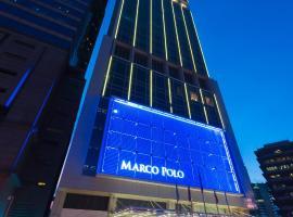 Marco Polo Ortigas Manila, hotel malapit sa Cubao, Quezon City, Maynila