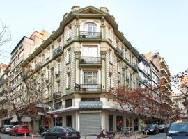 Nea Metropolis, Hotel in Thessaloniki