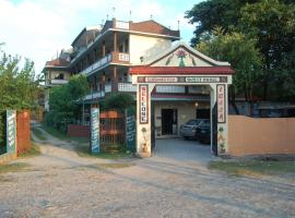 Siddhartha Guest House, hotel in Rummindei